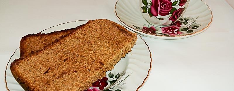 Chili Chocolate Bread